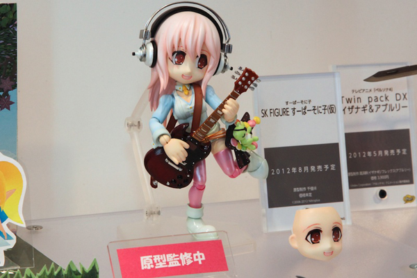 Report | Wonfes 2012 Winter: Good Smile Company (3)