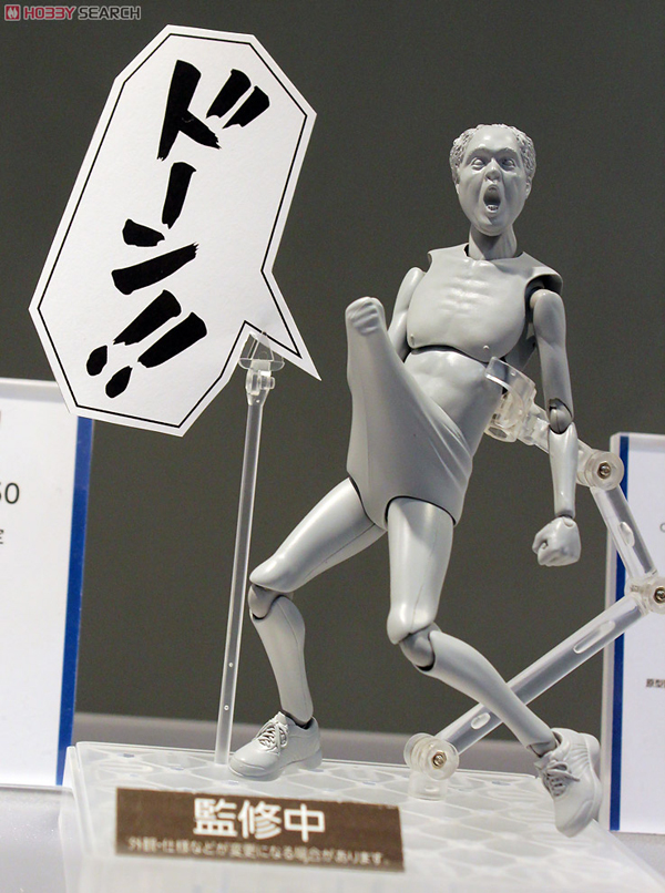 Wonder Festival 2012 | Summer: GSC / MF Scale Figures &amp; Figmas (51)