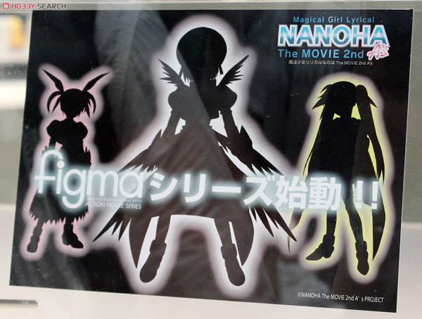 Wonder Festival 2012 | Summer: GSC / MF Scale Figures &amp; Figmas (39)
