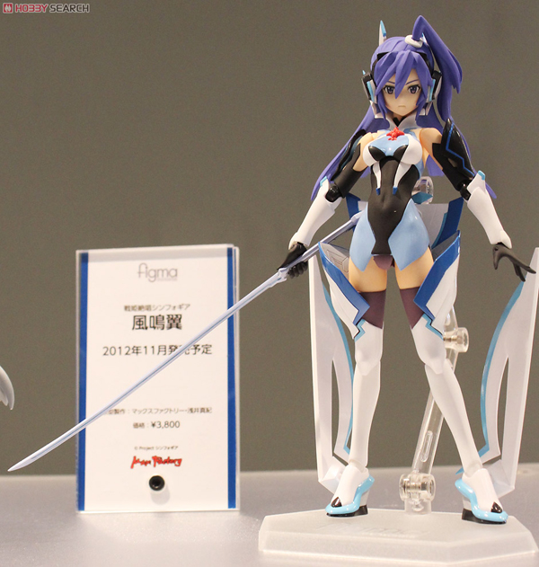 Wonder Festival 2012 | Summer: GSC / MF Scale Figures &amp; Figmas (24)