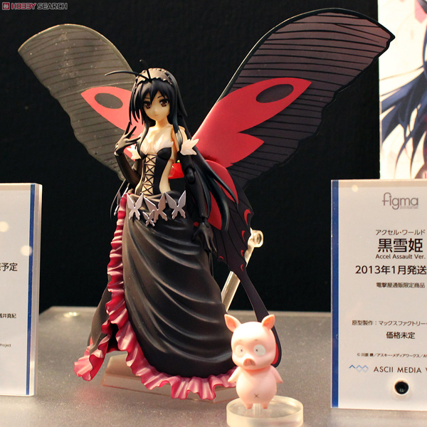 Wonder Festival 2012 | Summer: GSC / MF Scale Figures &amp; Figmas (18)