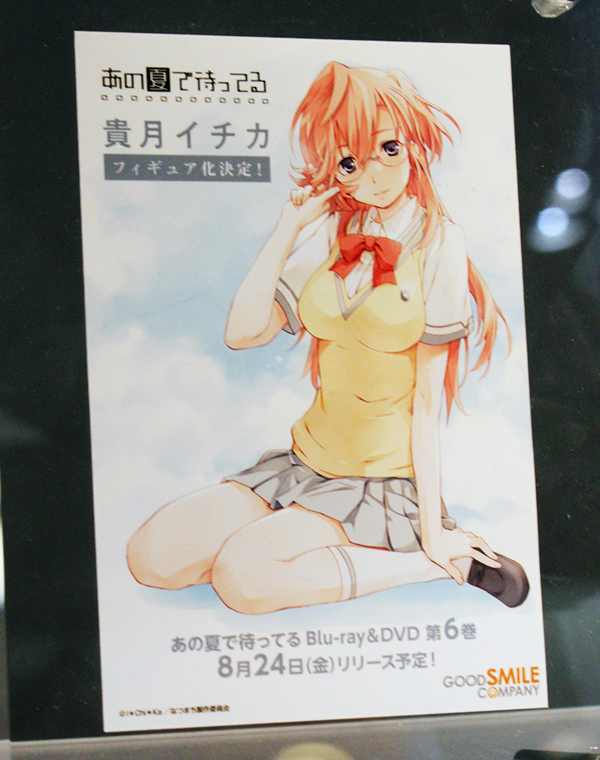 Wonder Festival 2012 | Summer: GSC / MF Scale Figures &amp; Figmas (3)