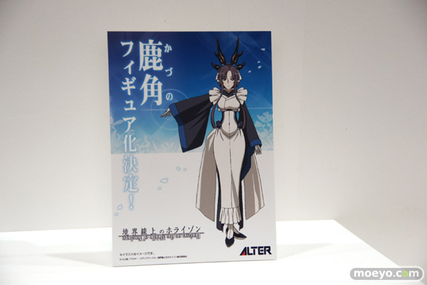Wonder Festival 2012 | Summer: Alter Coverage (5)