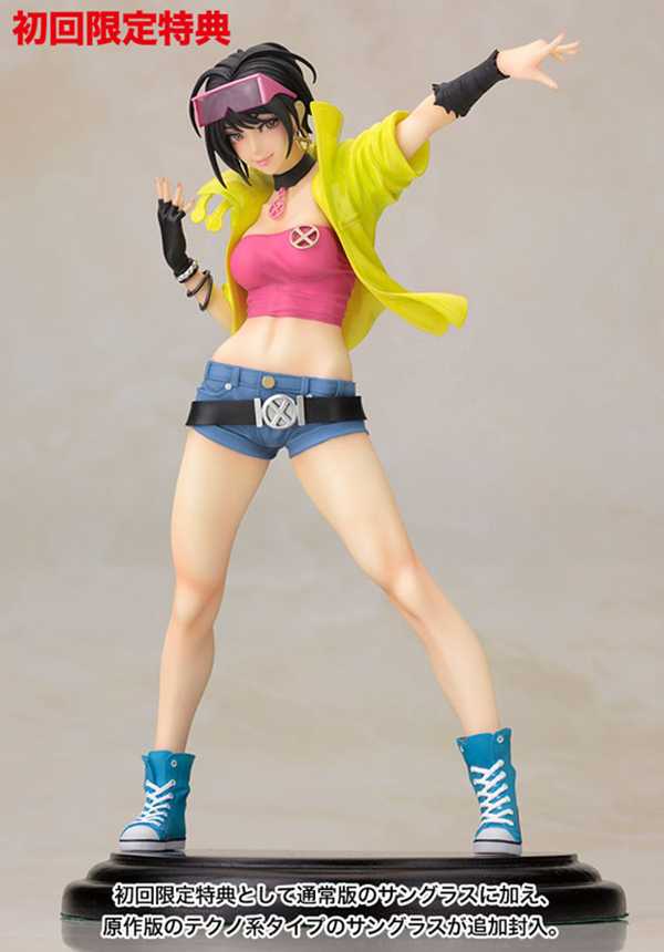 Preview | Kotobukiya: Jubilee (9)