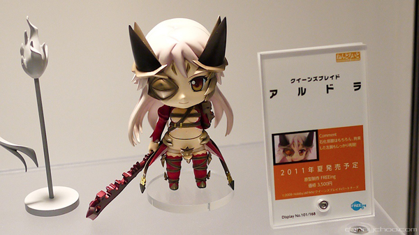 Wonfes 2011 Winter: Culture Japan Coverage 211