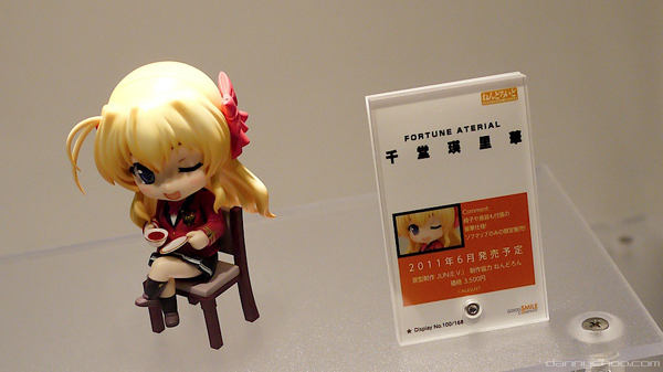 Wonfes 2011 Winter: Culture Japan Coverage 263