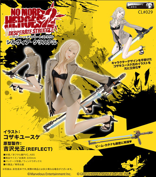 Yamato: Sylvia Christel (8)
