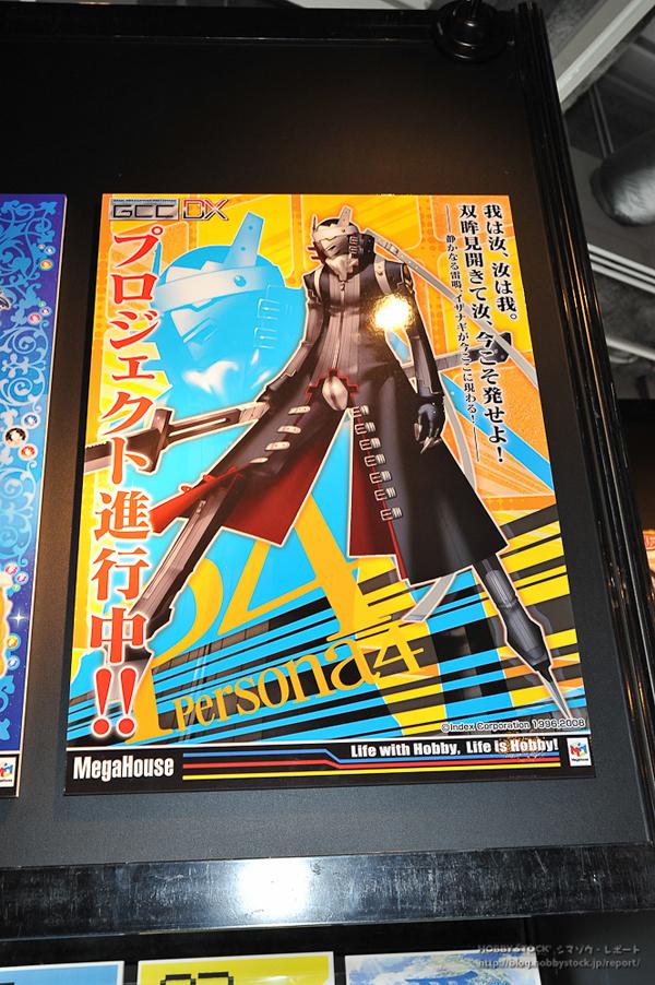 Mega Hobby Expo 2011 (66)