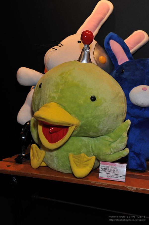 Mega Hobby Expo 2011 (70)