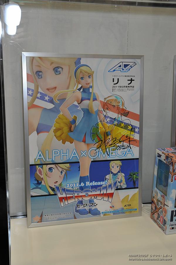 Mega Hobby Expo 2011 (82)
