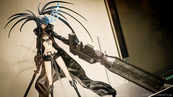 Real Action Heroes: BRS (1)