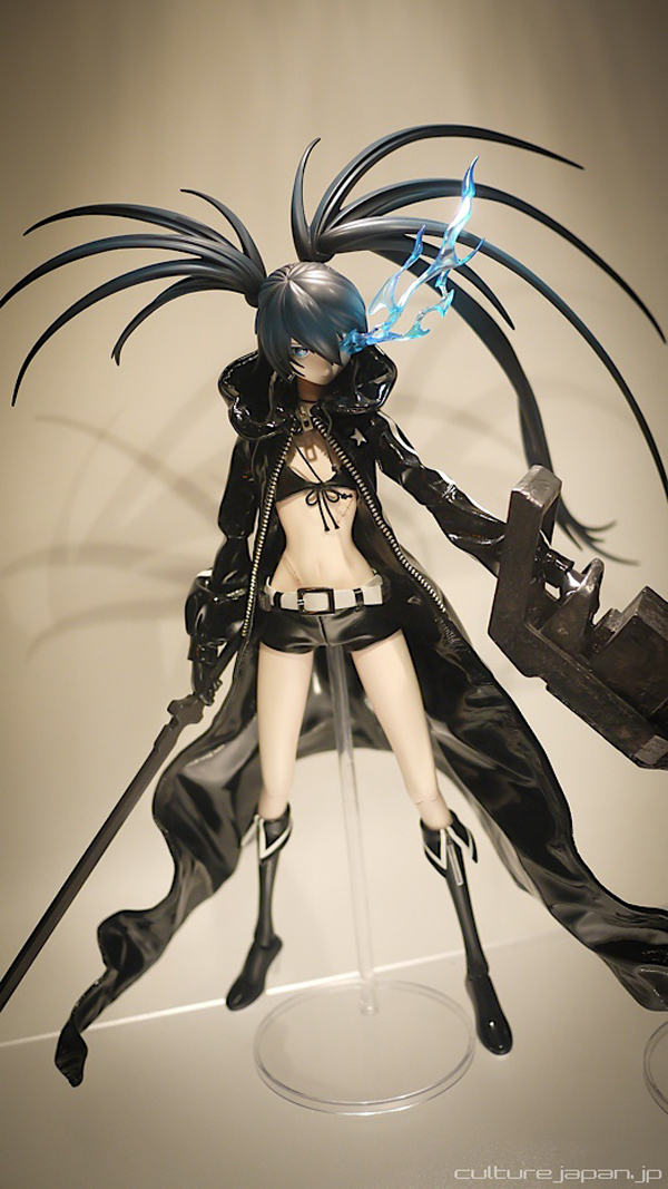 Real Action Heroes: BRS (5)