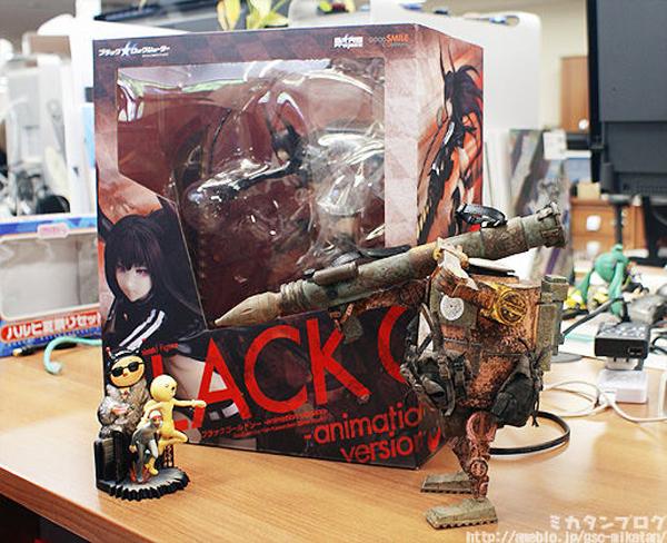 GSC: Black Gold Saw (12)