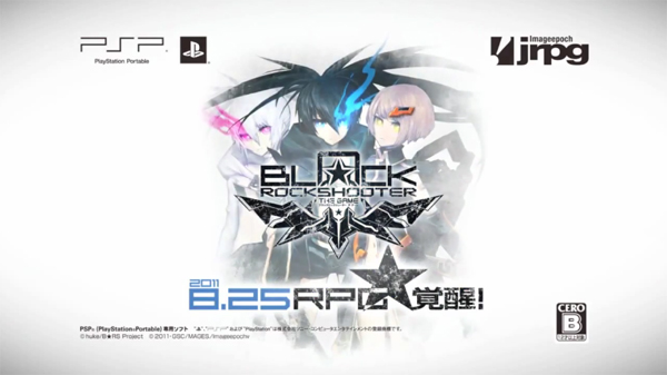 Black Rock Shooter: The Game (4)