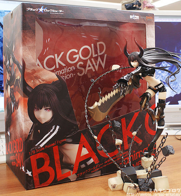 GSC: Black Gold Saw (10)