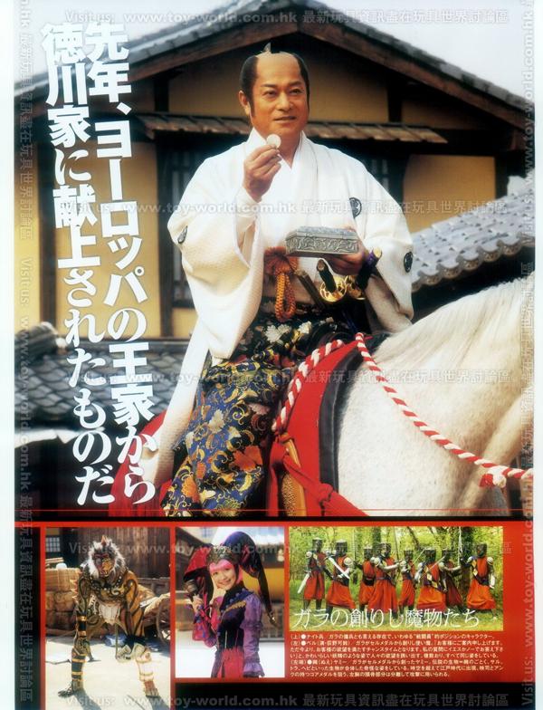 Figure-Oh Magazine No.161 (35)