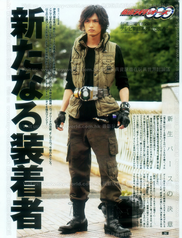 Figure-Oh Magazine No.161 (38)