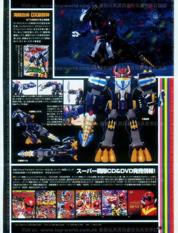 Figure-Oh Magazine No.161 (48)