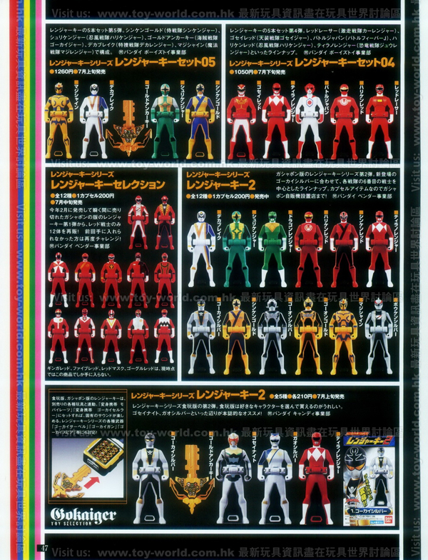 Figure-Oh Magazine No.161 (49)