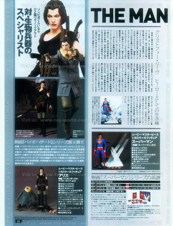 Figure-Oh Magazine No.161 (67)