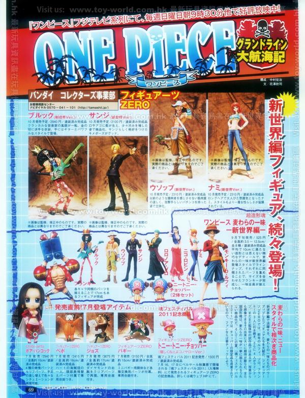 Figure-Oh Magazine No.161 (69)