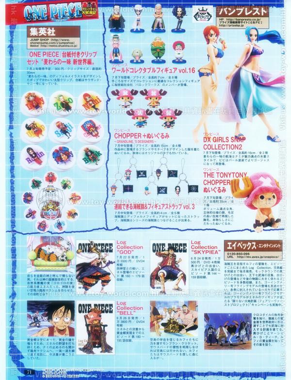 Figure-Oh Magazine No.161 (71)