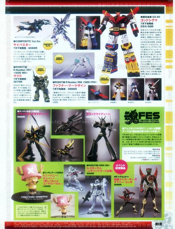 Figure-Oh Magazine No.161 (78)