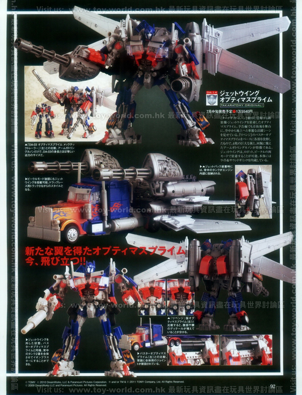 Figure-Oh Magazine No.161 (90)