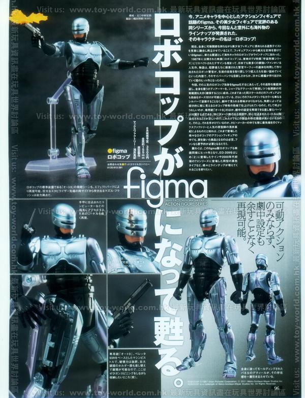 Figure-Oh Magazine No.161 (94)