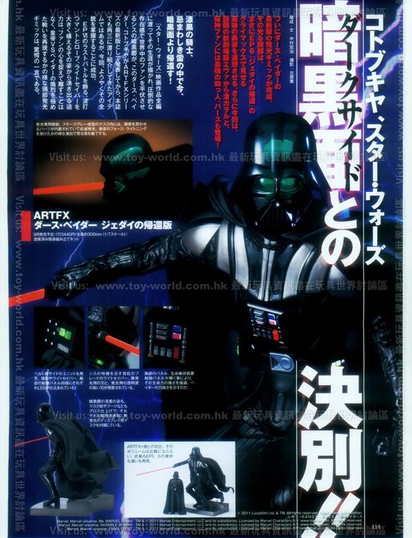 Figure-Oh Magazine No.161 (95)