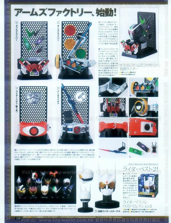 Figure-Oh Magazine No.161 (100)