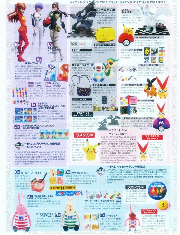 Figure-Oh Magazine No.161 (102)