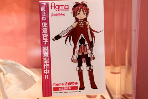 Wonder Festival 2011 (Summer Edition) (238)