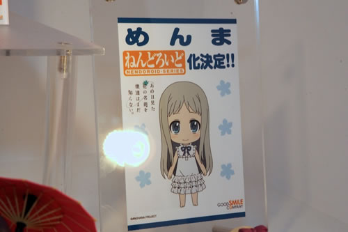 Wonder Festival 2011 (Summer Edition) (218)