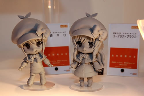 Wonder Festival 2011 (Summer Edition) (211)
