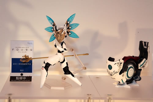 Wonder Festival 2011 (Summer Edition) (209)