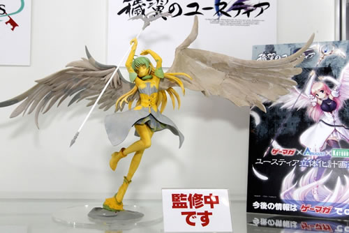 Wonder Festival 2011 (Summer Edition) (177)