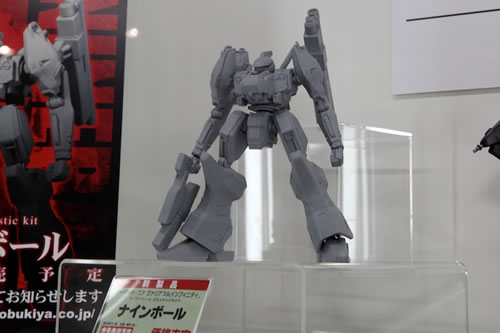 Wonder Festival 2011 (Summer Edition) (161)