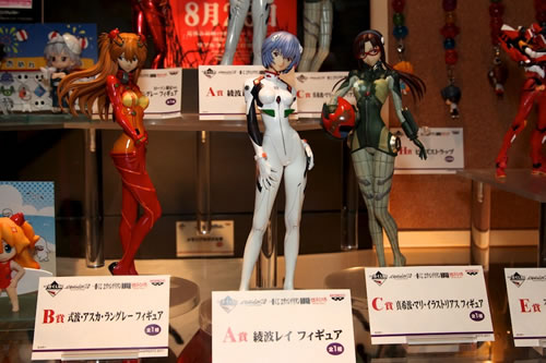 Wonder Festival 2011 (Summer Edition) (120)