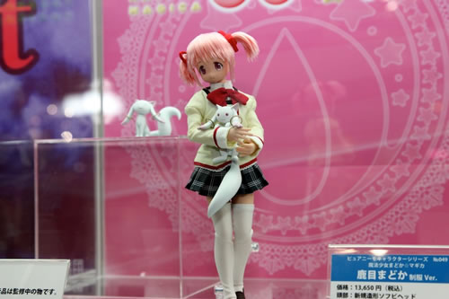 Wonder Festival 2011 (Summer Edition) (101)