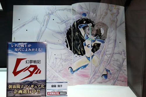 Wonder Festival 2011 (Summer Edition) (93)