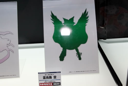 Wonder Festival 2011 (Summer Edition) (86)