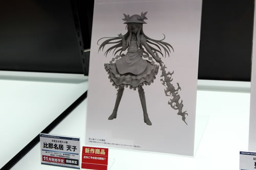 Wonder Festival 2011 (Summer Edition) (84)