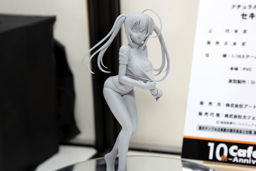 Wonder Festival 2011 (Summer Edition) (74)