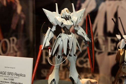 Wonder Festival 2011 (Summer Edition) (69)
