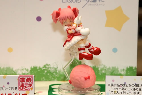Wonder Festival 2011 (Summer Edition) (34)