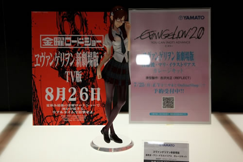 Wonder Festival 2011 (Summer Edition) (26)