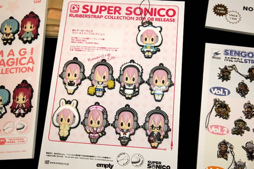 Wonder Festival 2011 (Summer Edition) (11)