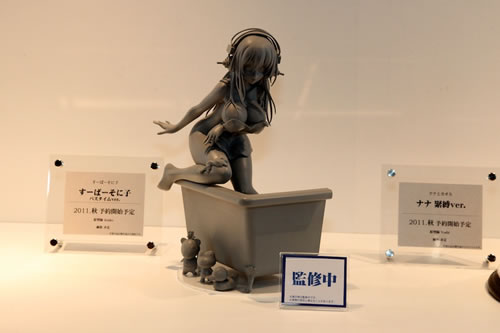 Wonder Festival 2011 (Summer Edition) (7)