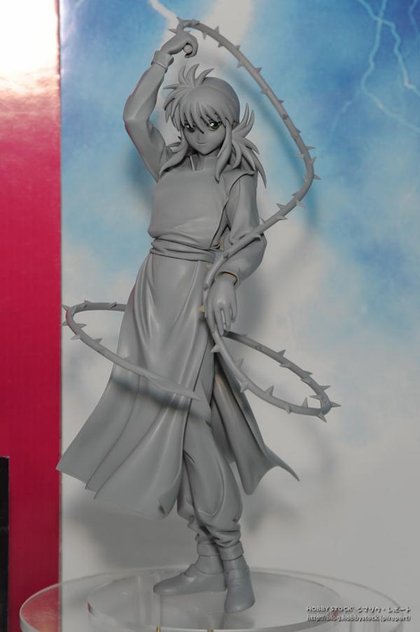 Kotobukiya To Bring YuYu Hakusho To Life (2)